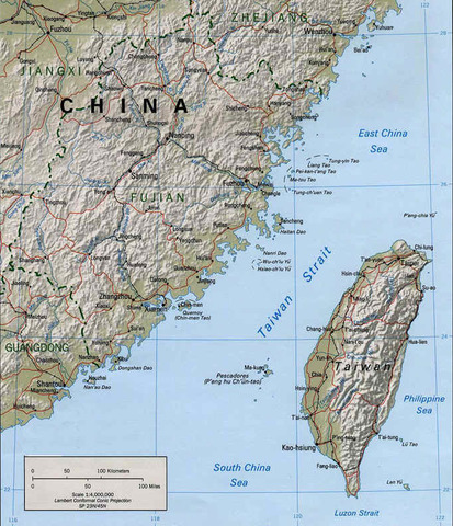 Chinese Nationalists Move the Capital to Taiwan