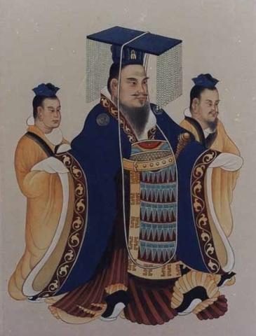 China (1100 a.c)