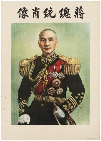 Lenin Helps China + Jiang Jieshi Takes Control