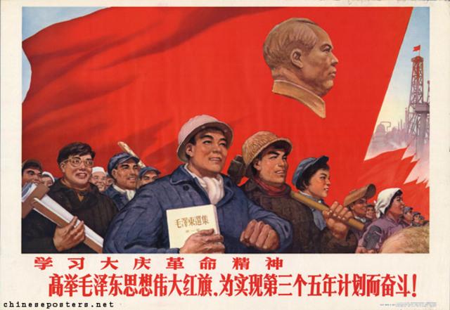 Mao Develops His own Brand of Communism