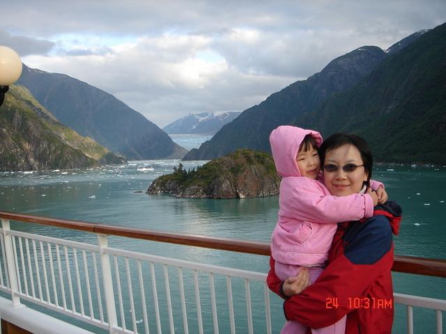 Danya's Alaska Trip Starts