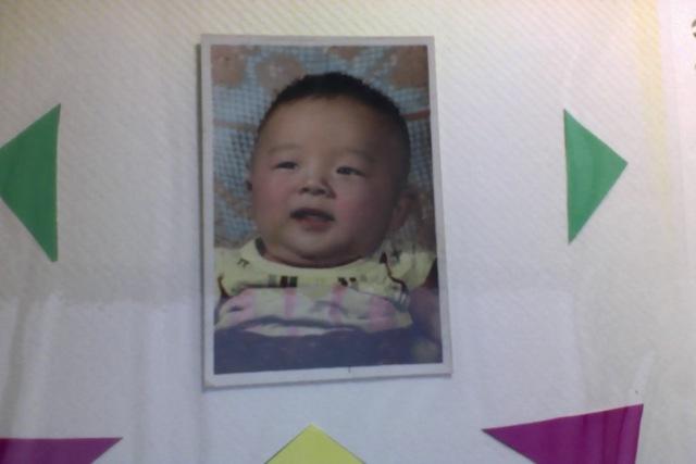 Dad (Frank Wang) Born