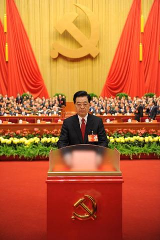 Foundation of the Chinese Communist Party