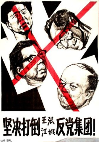The Gang of Four arrested