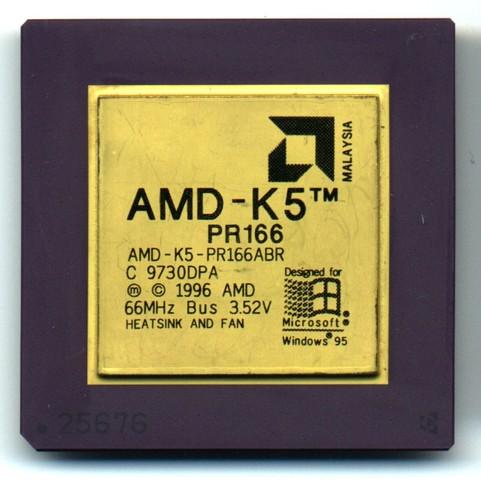 Procesadro AMD K5