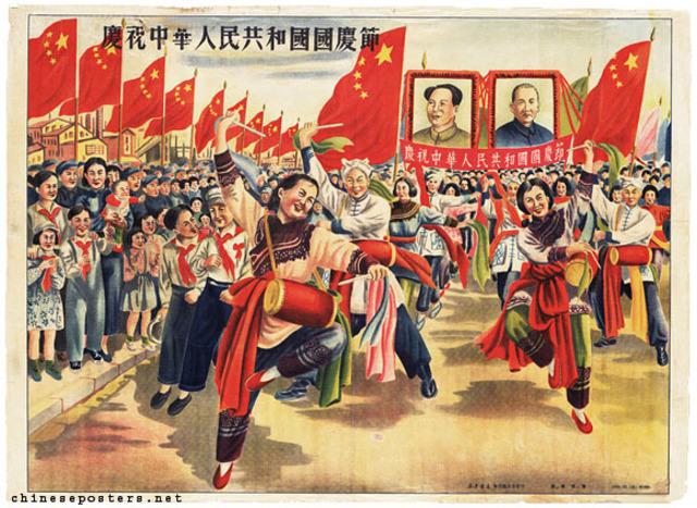 Mao defeats Nationalists