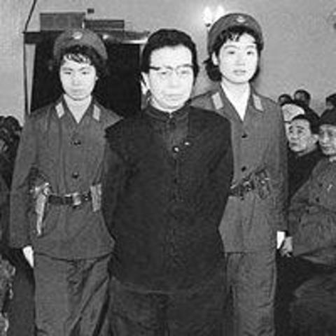 Gang of Four arrested