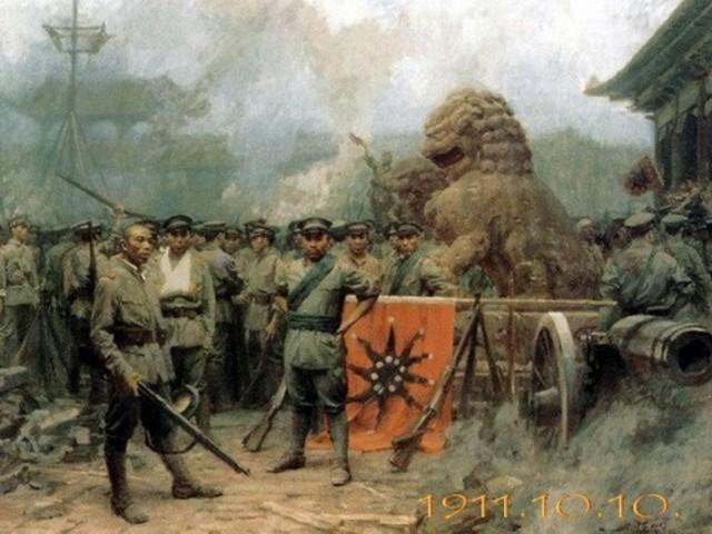 Wuchang Uprising