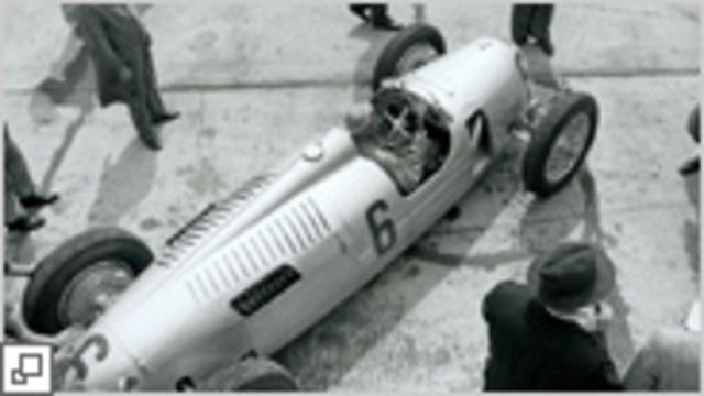 Auto Union P racing car