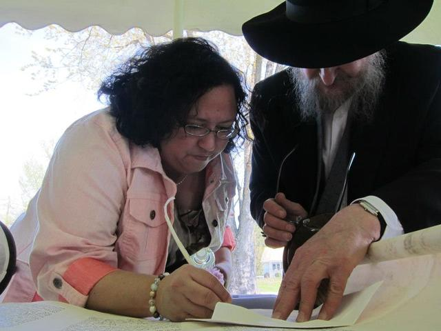 Filled in a Letter as We Completed Mommy's Torah
