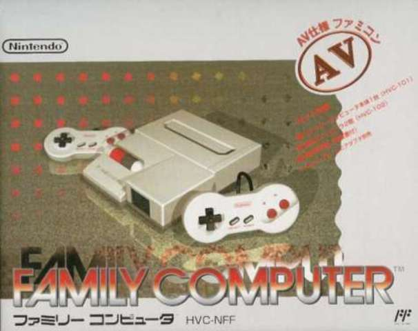 New Famicom