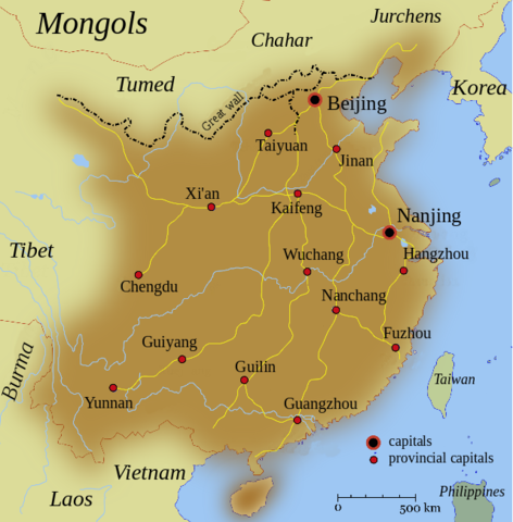 Ming Dynasty in China
