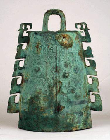 Zhou Bell