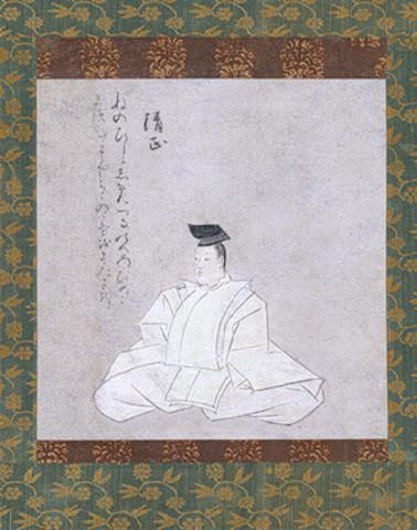 The Poet Fujiwara Kiyotada: From the Narikane version of the Thirty–Six Immortal Poets