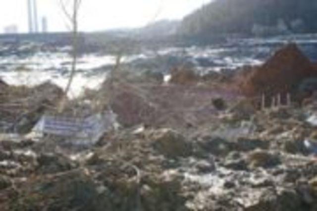TVA Kingston Fossil Plant Coal Ash Spill
