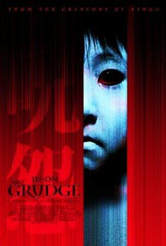 Ju On: The Grudge