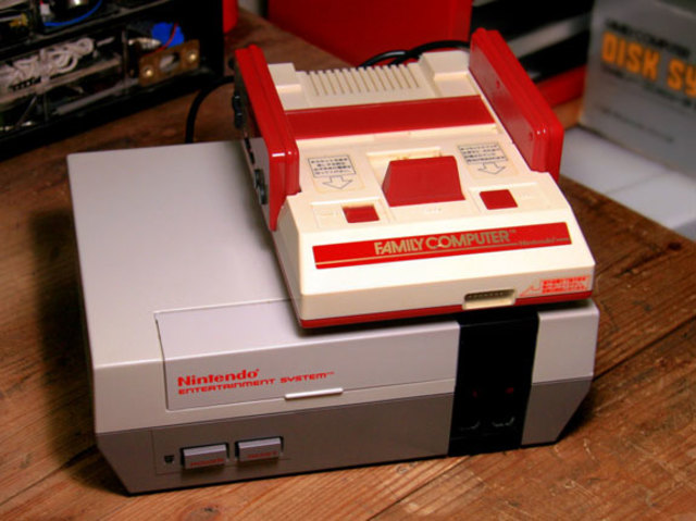 The Release of the Famcom, a.k.a, The NES.