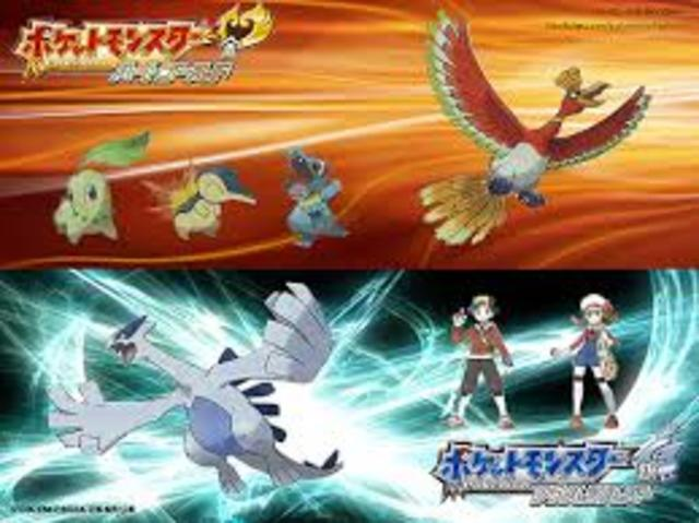 Heart Gold and Soul Silver