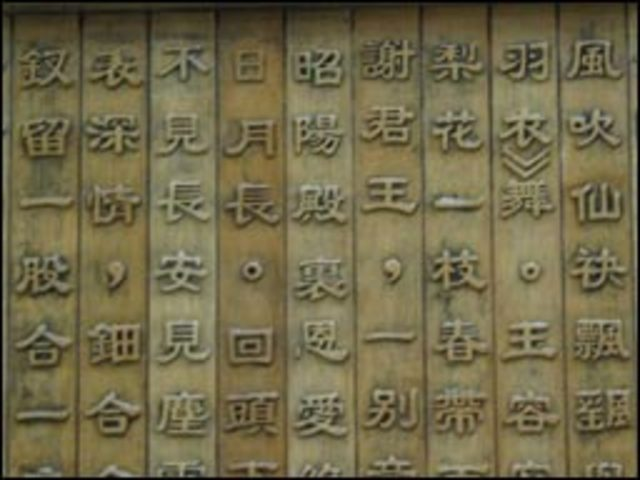 Bi Sheng invents movable type