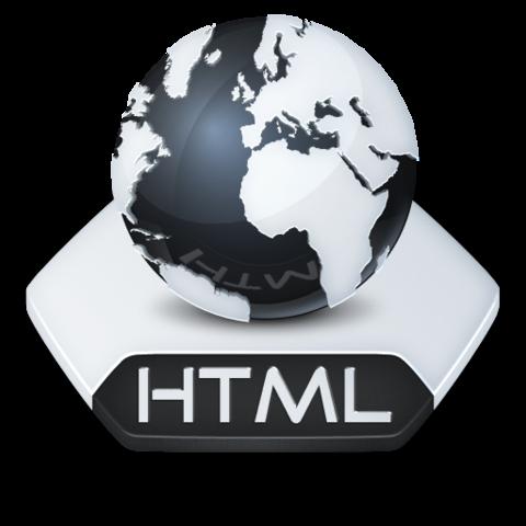 La primera propuesta oficial para convertir HTML en un estándar