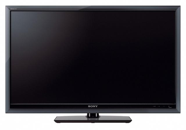 Televisor Led Sony Bravia
