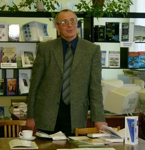 Встреча с Н.П.Шиловым