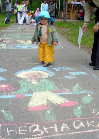 V фестиваль детского чтения