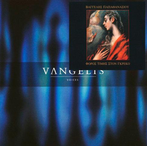 Voices y A tribute to El Greco