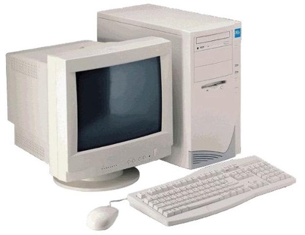 PC (Compuesto) (Pentium 4)