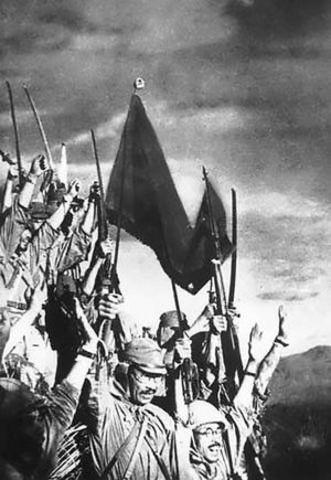 Invasión japonesa a Filipinas