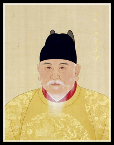 Rise of Ming Dynasty