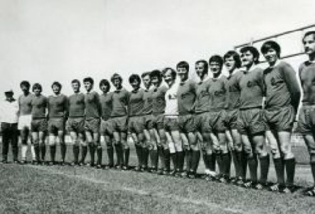 CUP CONCACAF 1971