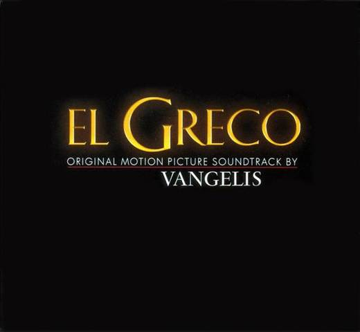 BR 25 y El Greco