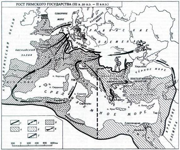 Разделение Римской империи на Западную и Восточную