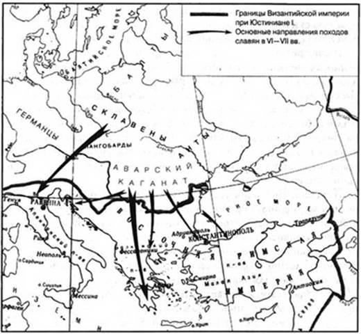 Первый зафиксированный набег славян на Балканы