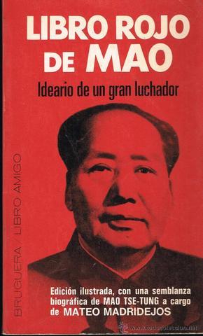 CHINA - GRAN REVOLUCIÓN CULTURAL