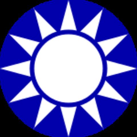 CHINA - GOBIERNO PROVISIONAL REPUBLICANO