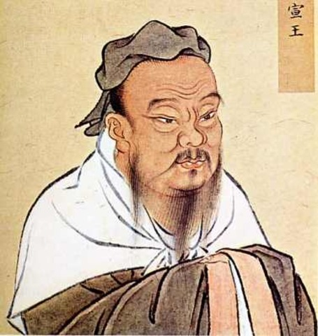 Confucian(ism)