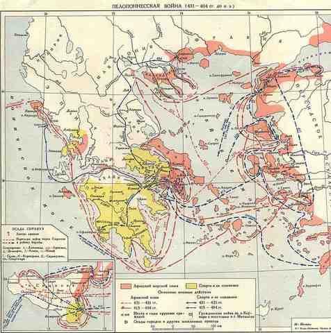 Пелопоннесцы вторгаются в Аттику