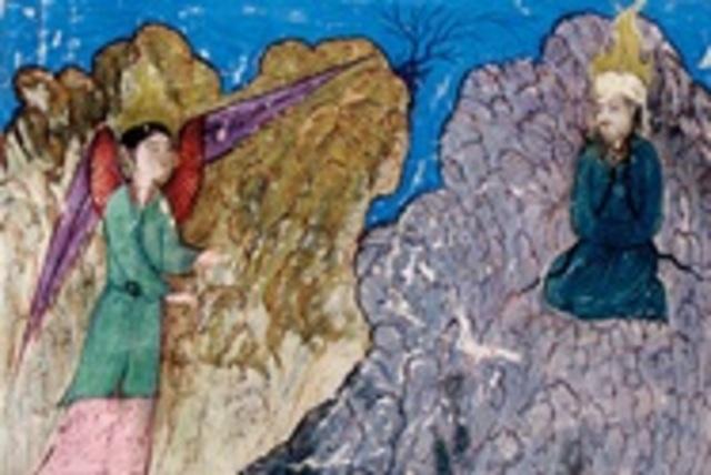 First Prophecy Justifies War During Ramadan
