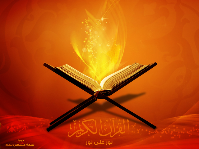 Revelations recieved by the prophet Muhammed