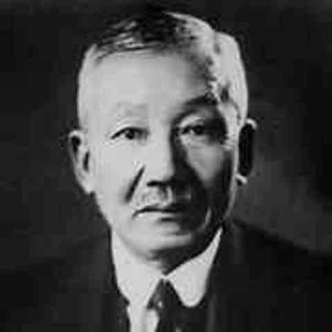 Hantaro Nagaoka