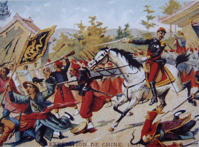 First Opium War Begins