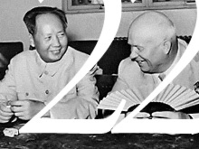Chinese Split With Soviet Union Begins
