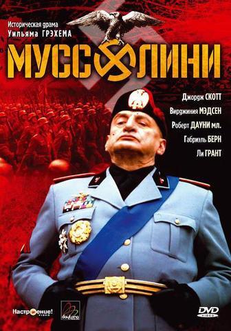 Мини - сериал Муссолини
