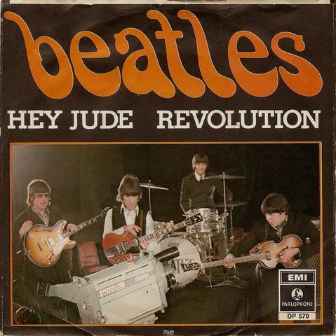 """Hey Jude/Revolution"""