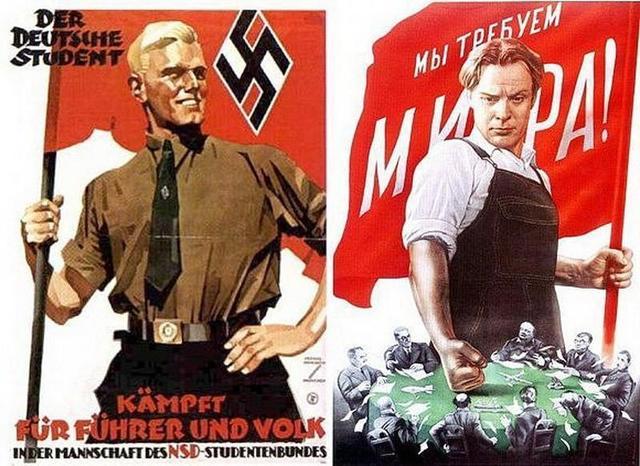 Propaganda comunista.