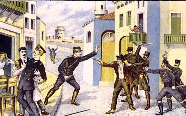Δολοφονία του βασιλιά Γεωργίου Α΄