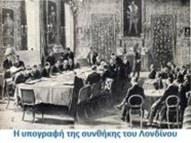 Συνθήκη του Λονδίνου