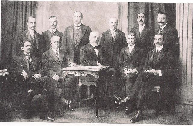 Συνθήκη του Βουκουρεστίου